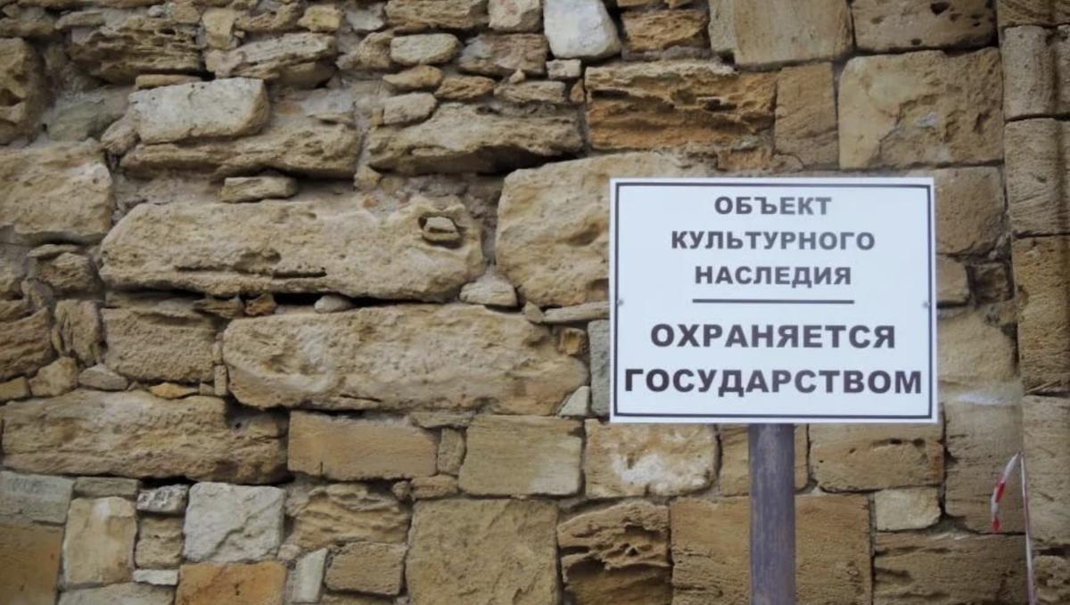 «Памятник истории не имеет цены»: архитектор о предложении повысить штраф за повреждение объекта культурного наследия