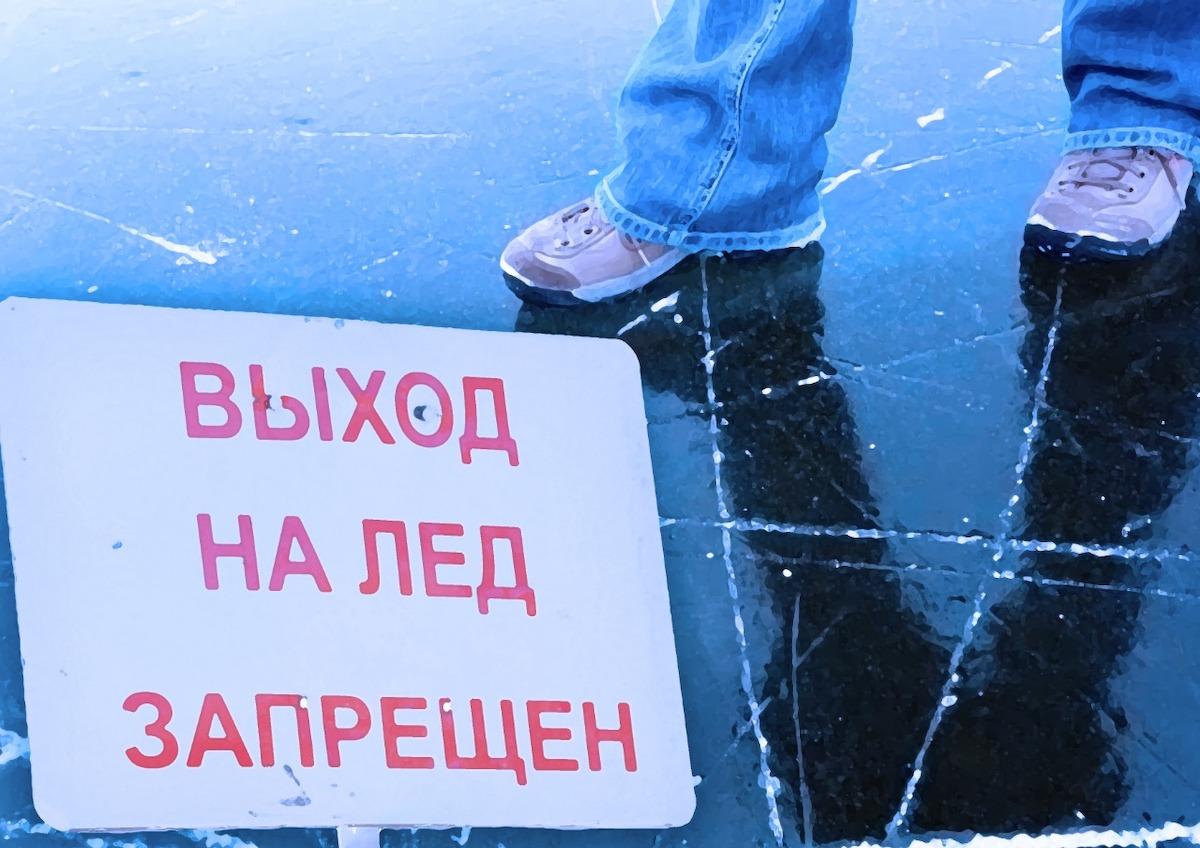 Петербургские рыбаки продолжают нарушать запрет выхода на лед
