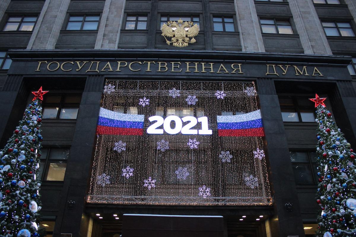 Депутатам Госдумы РФ предложили испробовать на себе вакцину от COVID-19