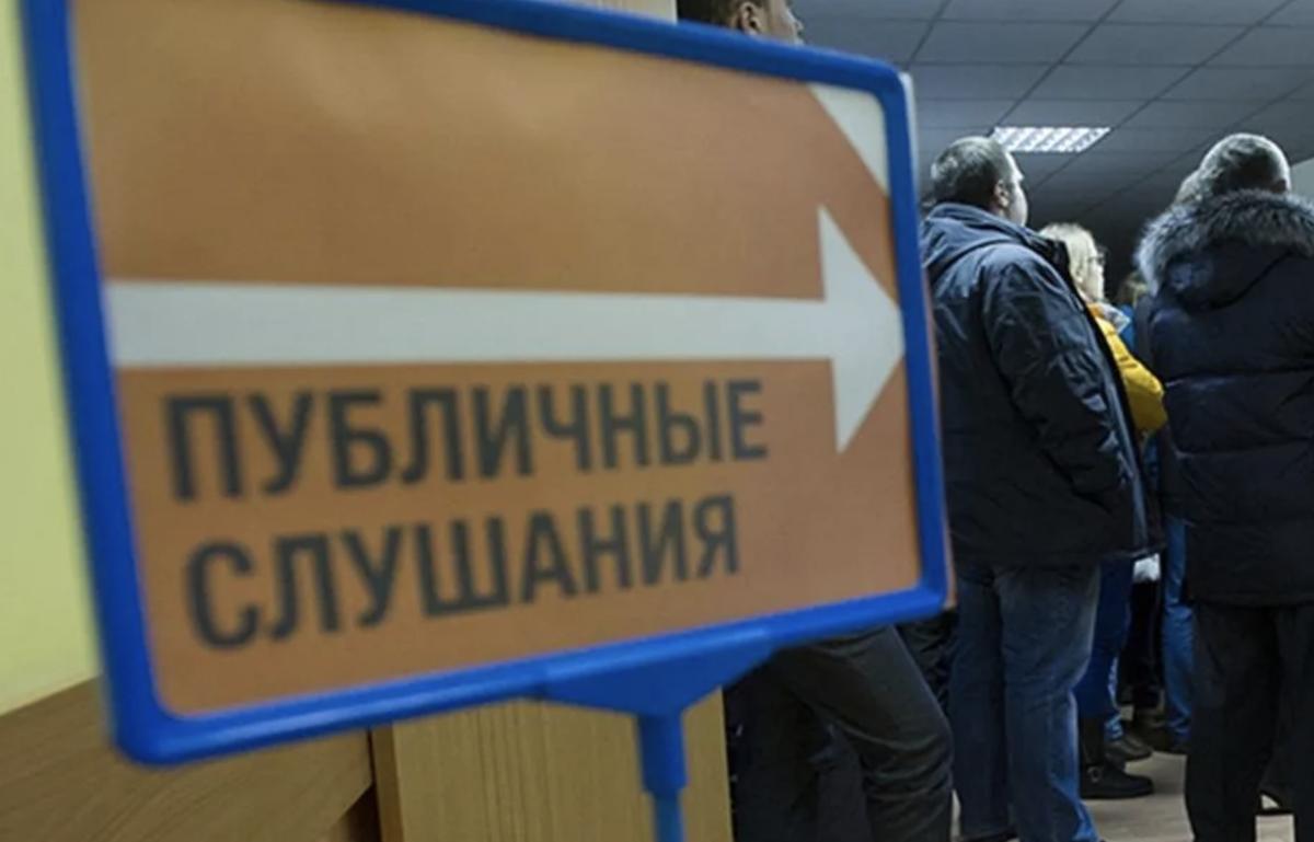 Архитектор прокомментировал предложение пересмотреть систему проведения общественных слушаний в Москве