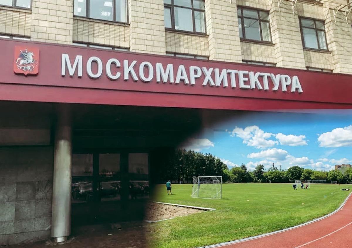 В Москомархитектуре не нашли нарушений при проведении общественных обсуждений по застройке стадиона «Искра»