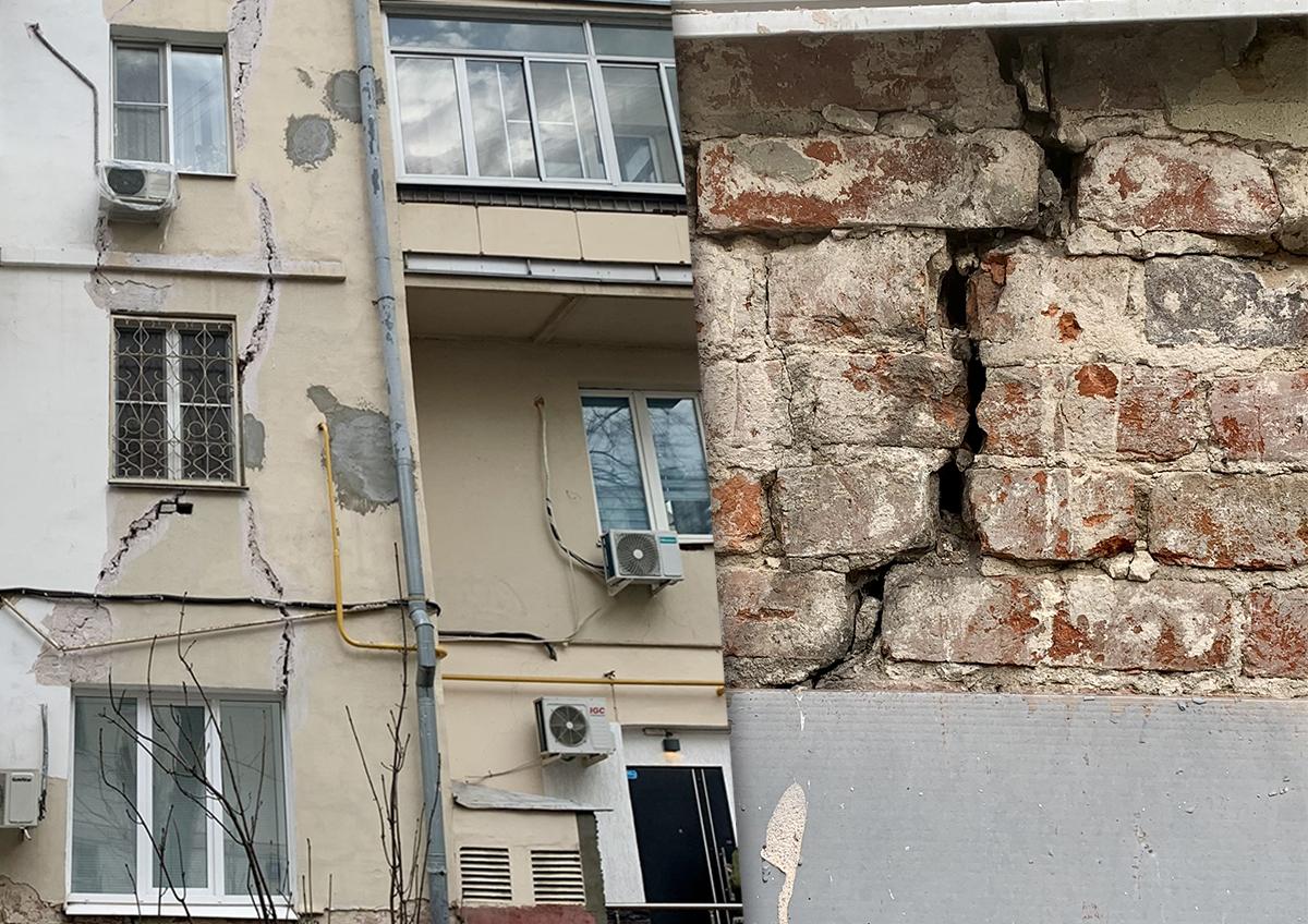 Очевидцы сообщили о больших трещинах на жилом доме в центре Москвы