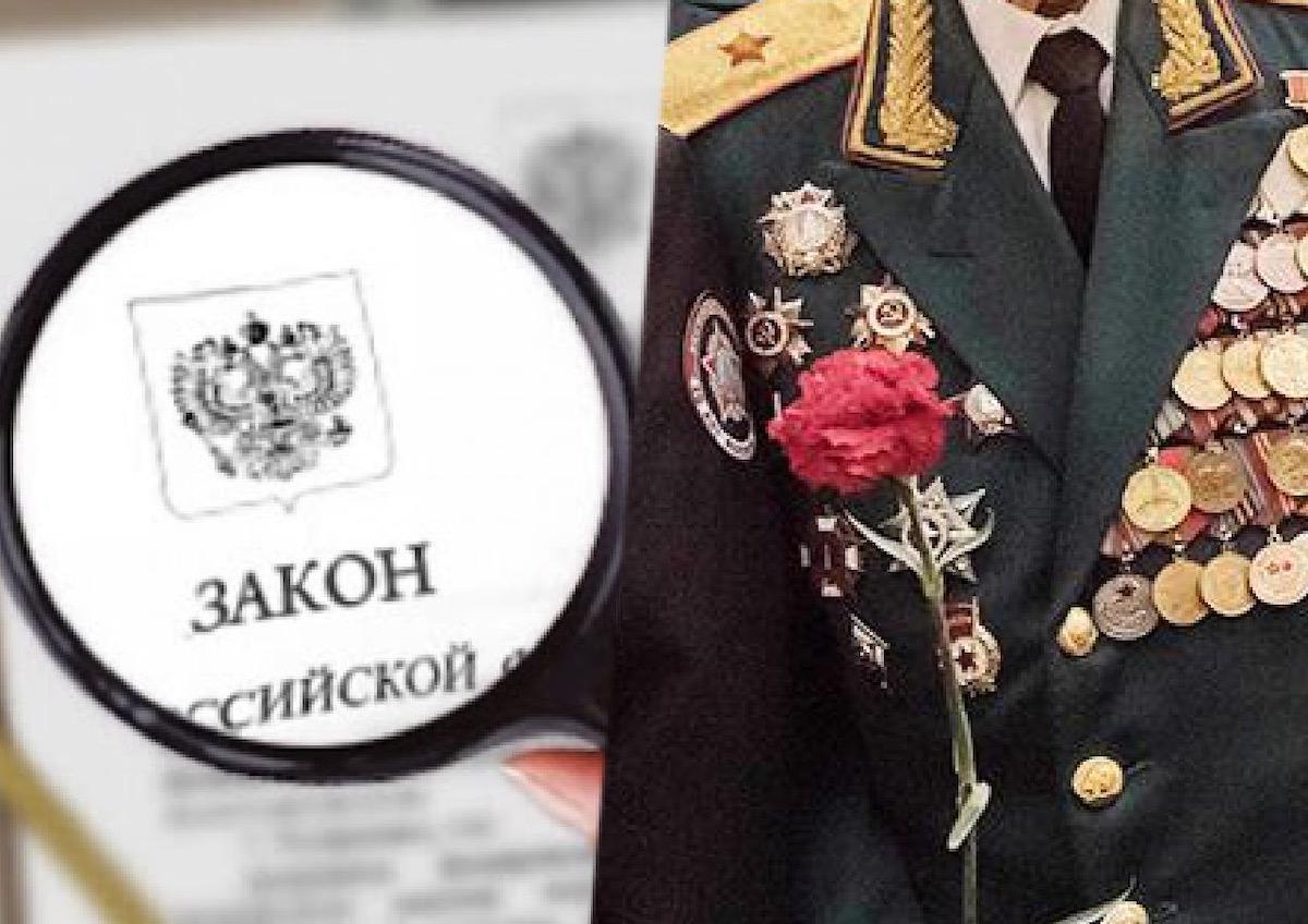 Социологи выяснили мнение россиян о предложении законодательно защитить ветеранов от оскорблений