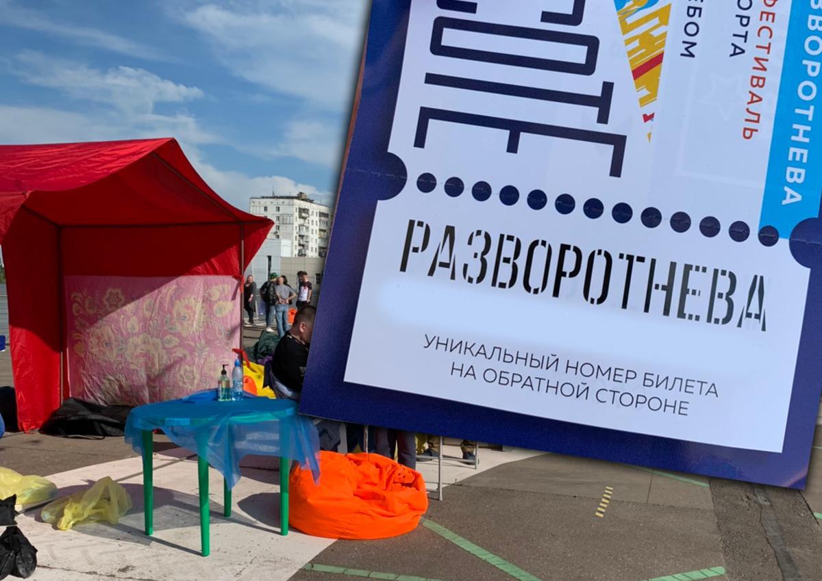 В московском ТЦ проходит фестиваль по приглашению Светланы Разворотневой