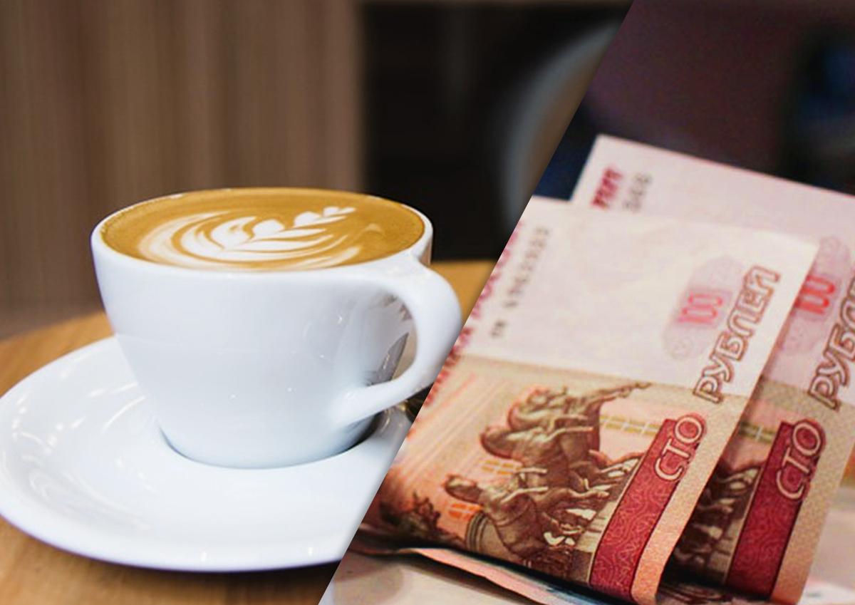 Социологи выяснили, кому россияне чаще всего оставляют чаевые
