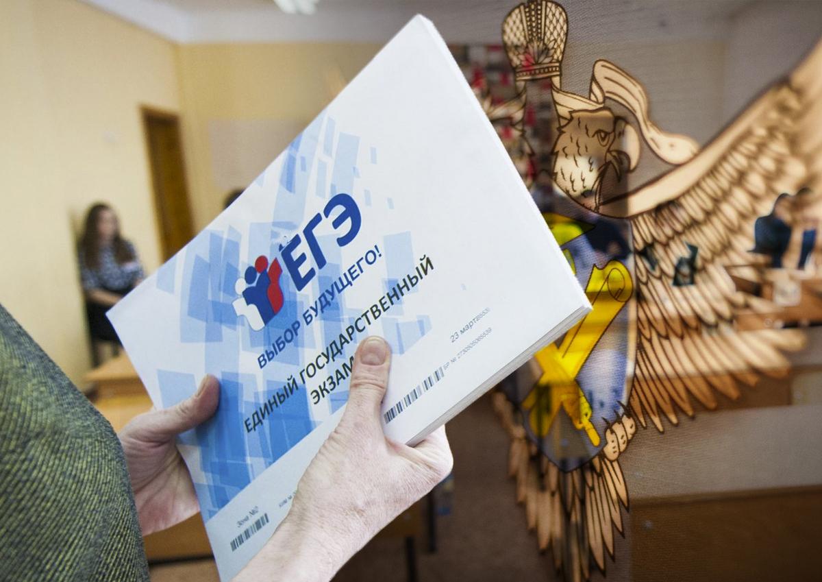 В Рособрнадзоре рассказали, изменится ли формат проведения ЕГЭ в 2022 году